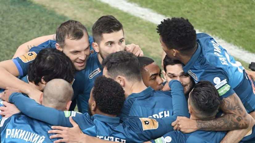«Зенит» обыграл сборную Иордании благодаря голу Дзюбы