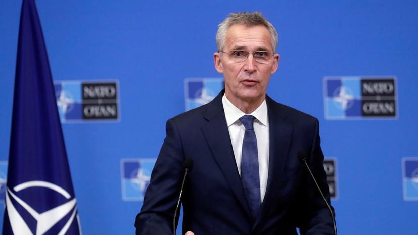 Столтенберг оценил перспективы вступления Украины в НАТО