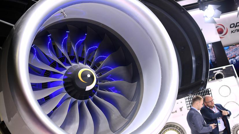«Родоначальник целого семейства силовых установок»: как двигатель ПД-14 может повлиять на развитие российской авиации