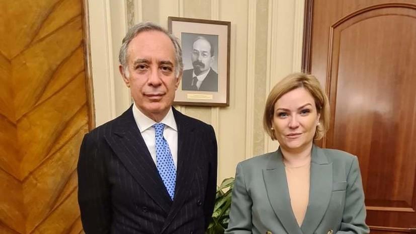 Глава Минкультуры провела встречу с послом Италии в России
