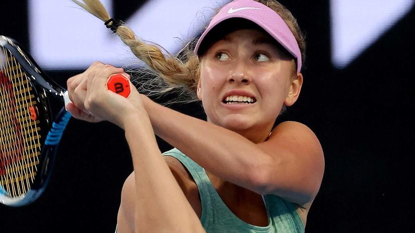 Потапова вышла в третий круг Australian Open, где сыграет с Уильямс