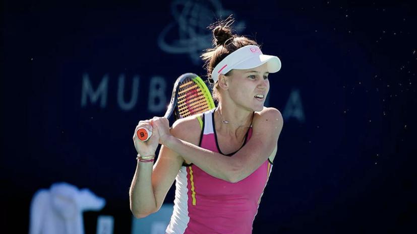 Кудерметова победила Грачёву и вышла в третий круг Australian Open