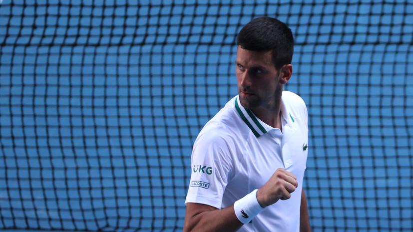 Джокович в четырёх сетах победил Тиафо во втором круге Australian Open