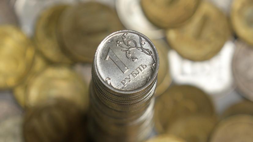 Эксперт дал прогноз курса рубля