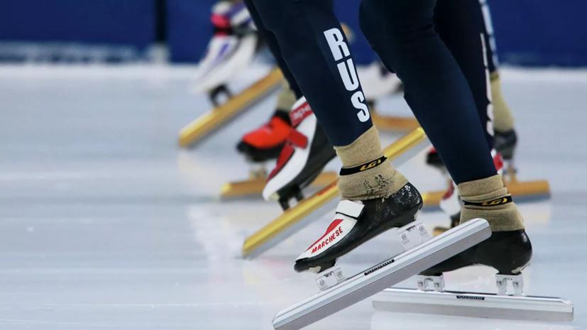 Стало известно, какая музыка заменит гимн России на ЧМ по конькобежному спорту