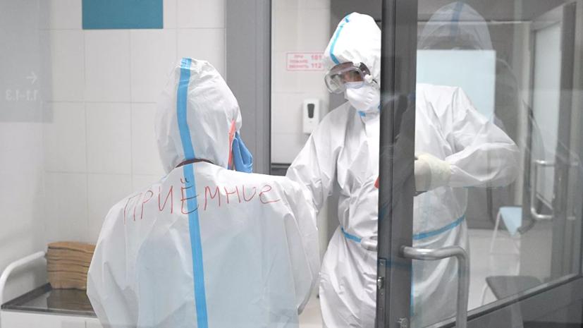 Росздравнадзор проверит причину гибели трёх пациентов в Подмосковье