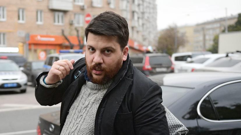 Суд в Москве заочно арестовал Леонида Волкова