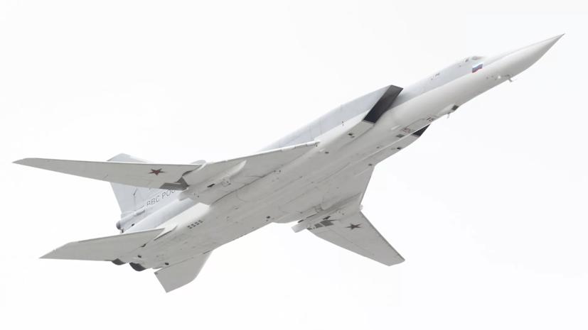 Два Ту-22М3 совершили полёт над Чёрным морем