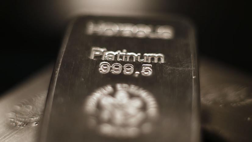Эксперт прокомментировал динамику цен на платину
