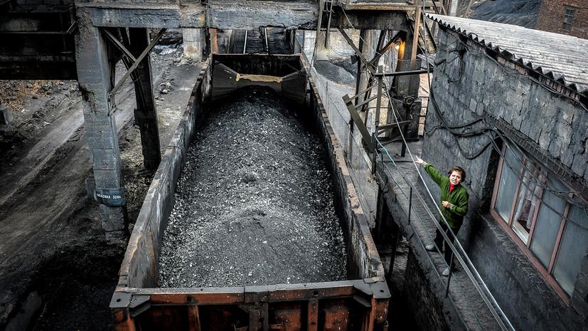 На Украине заявили о заканчивающихся запасах угля на ТЭС