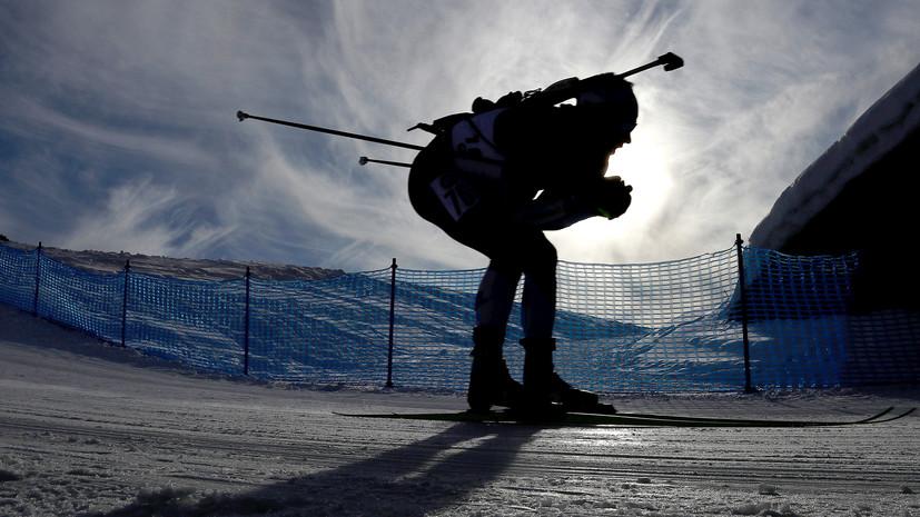 Норвежские биатлонисты выиграли смешанную эстафету на ЧМ, Россия — девятая
