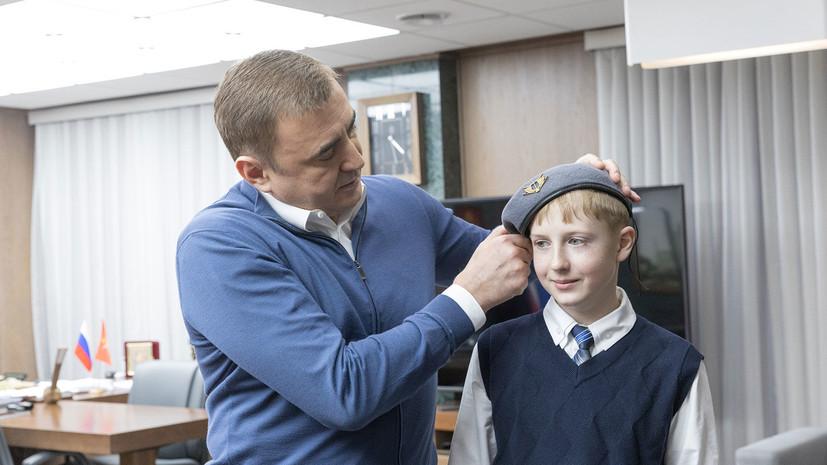 Школьника из Тульской области наградили за спасение сноубордиста в Красной Поляне