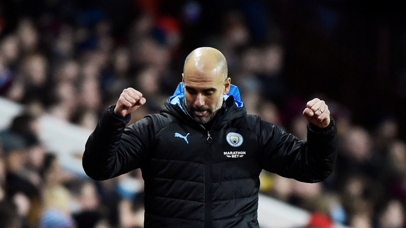 Гвардиола пошутил, что «Манчестер Сити» уже стал чемпионом этого сезона АПЛ