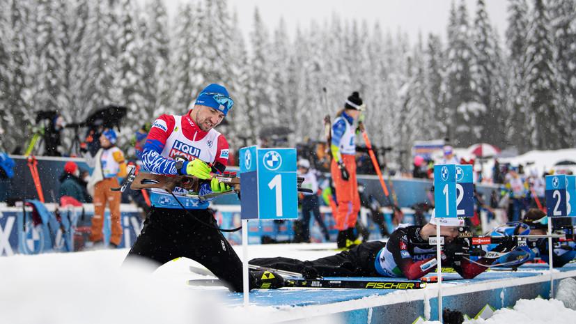 Черезов отметил, что у российских биатлонистов всё посыпалось в эстафете с первого этапа