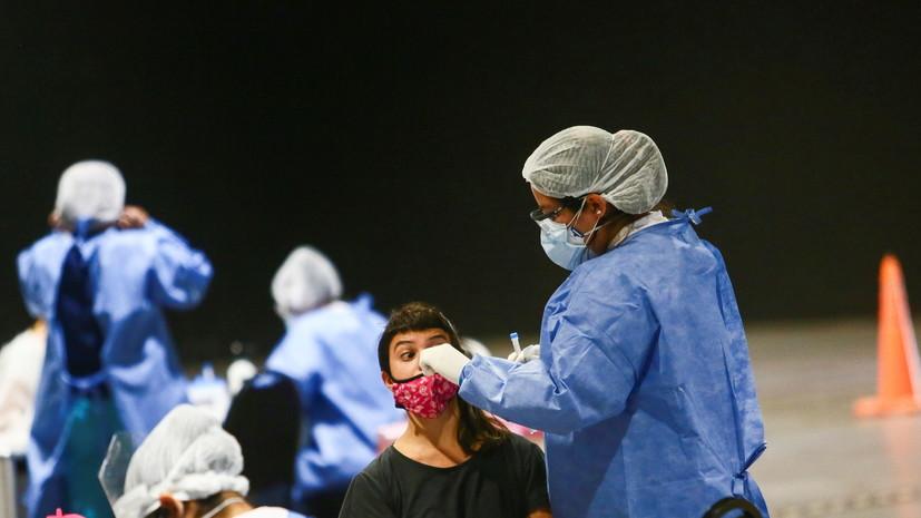 Число случаев коронавируса в Аргентине превысило 2 млн