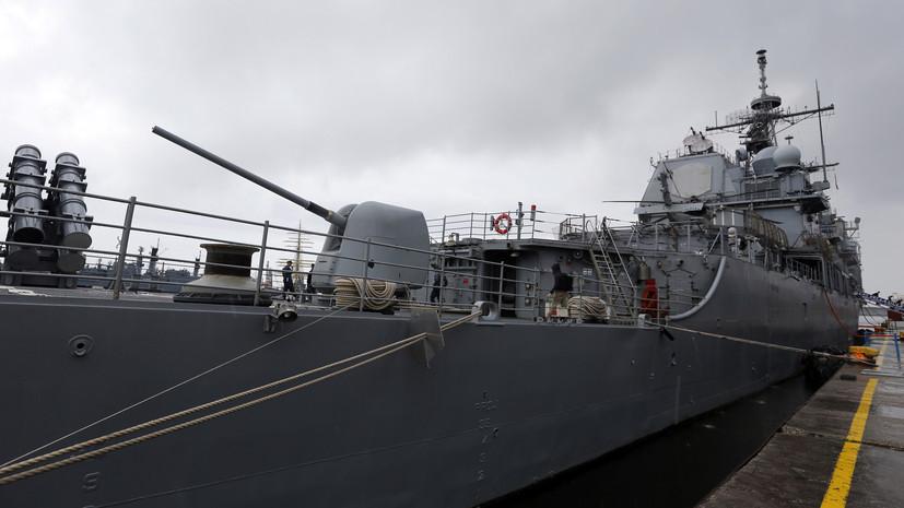 Посольство России дало оценку активности американских военных на Черном море