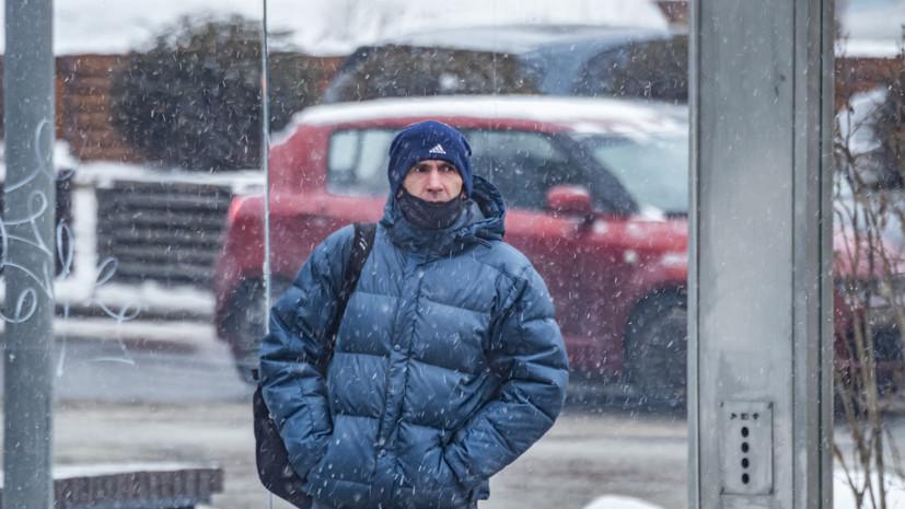 В Гидрометцентре предупредили о похолодании на Урале и в Сибири