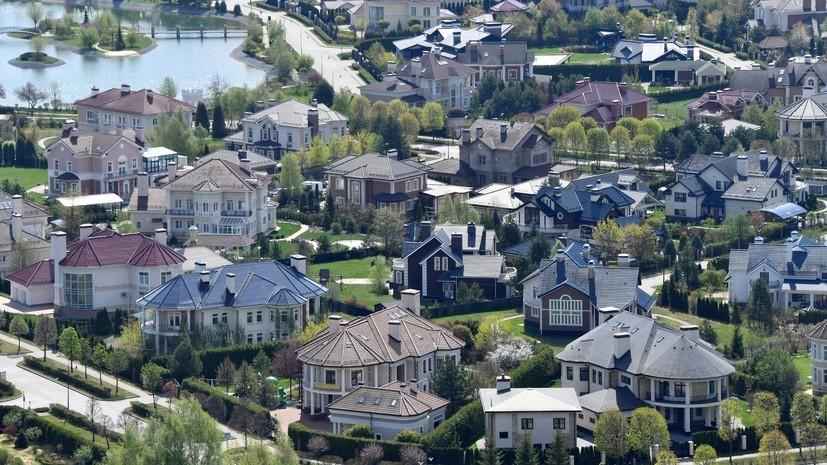 Стоимость аренды загородной недвижимости в России возросла на 56% в 2020 году