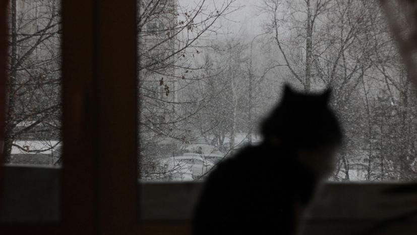 МЧС выпустило предупреждение об аномальном похолодании в Крыму