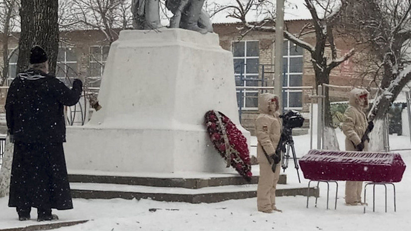 В Ростовской области перезахоронили останки воинов, погибших в Великую Отечественную войну