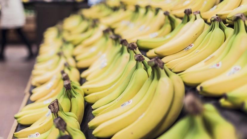 В АИПП оценили ситуацию с поставками бананов