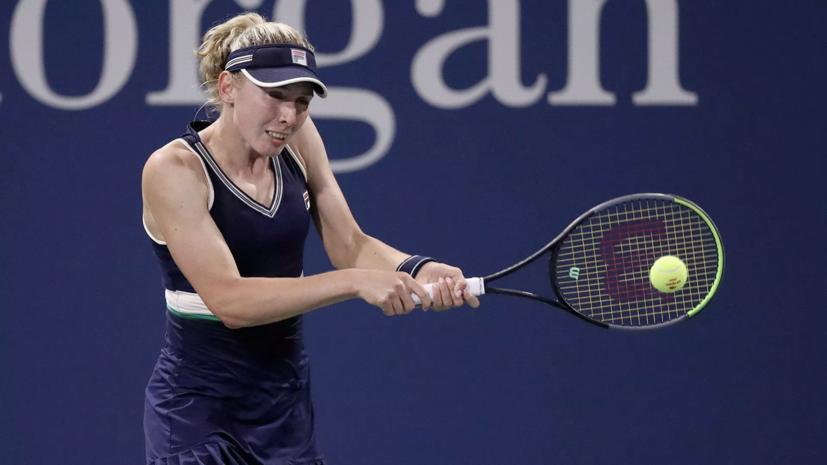Александрова поделилась ожиданиями от матча с Барти на Australian Open