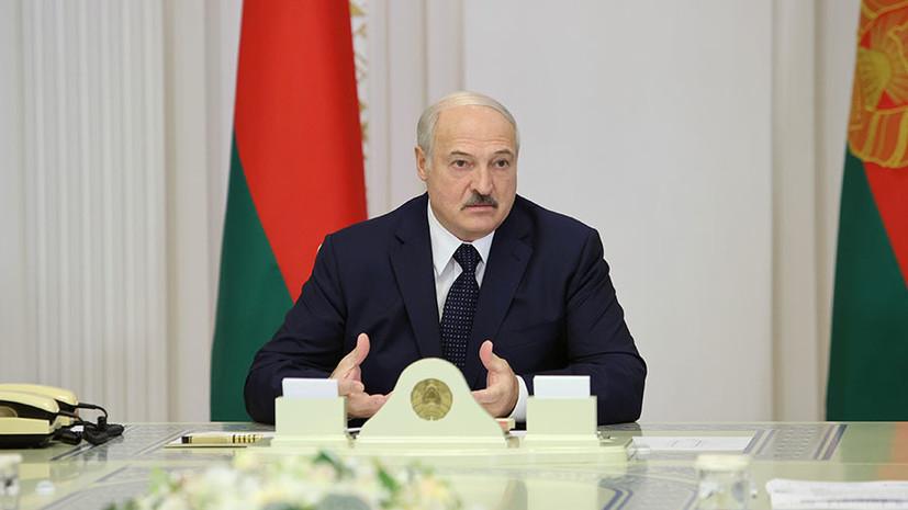 Лукашенко заявил, что для России смертельно опасно потерять Белоруссию