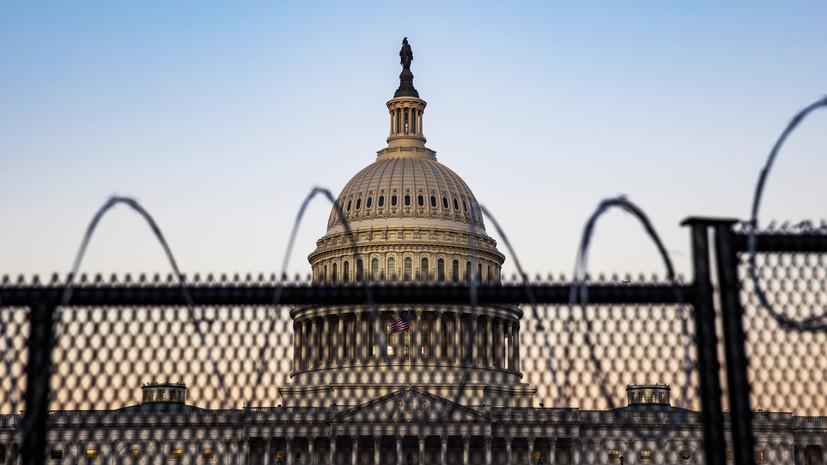 Обвинения в подстрекательстве, поощрении насилия и нападках на сенаторов: как проходит процесс по импичменту Трампа