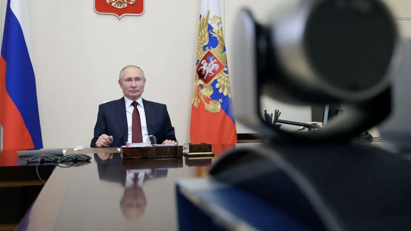 Путин приветствовал выполнение Байденом обещания продлить ДСНВ