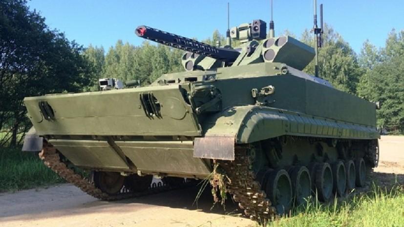 «Гарантирует сохранность жизни людей»: что представляет собой созданный на базе БМП-3 российский боевой робот «Удар»