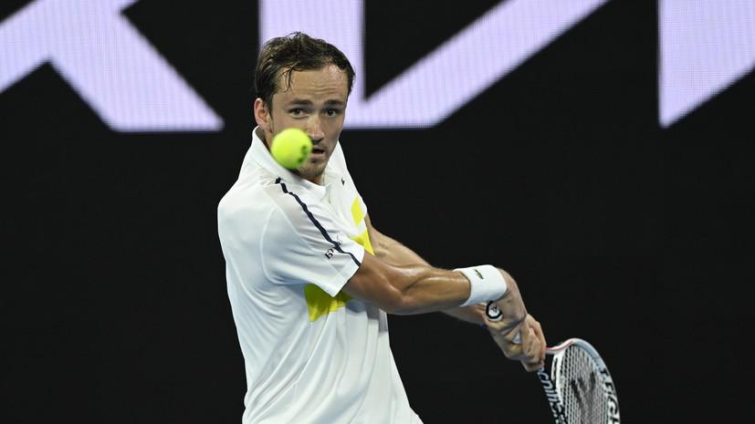 Медведев обыграл Карбальеса-Баэну и вышел в третий круг Australian Open