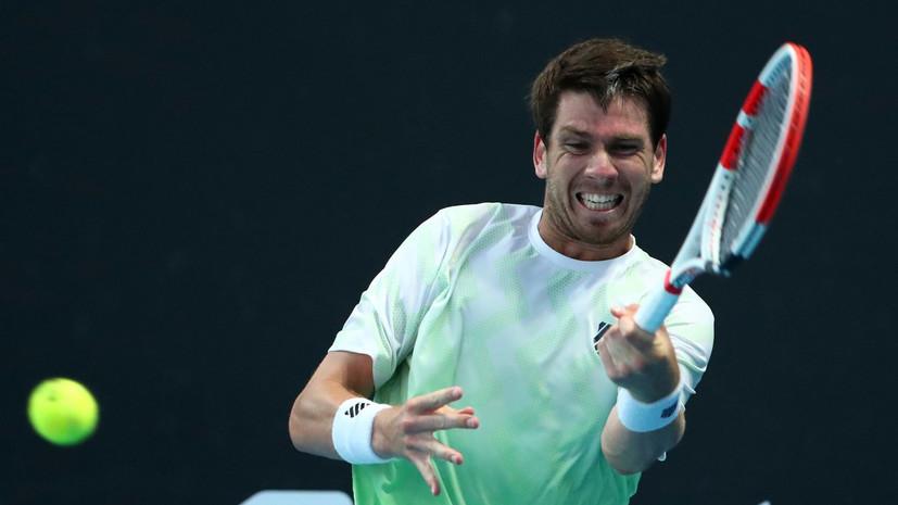 Сафиуллин в четырёх сетах проиграл Норри во втором круге Australian Open