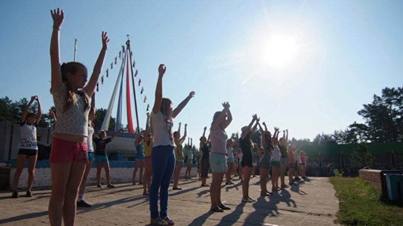 В России могут ввести кешбэк на путёвки в детские лагеря
