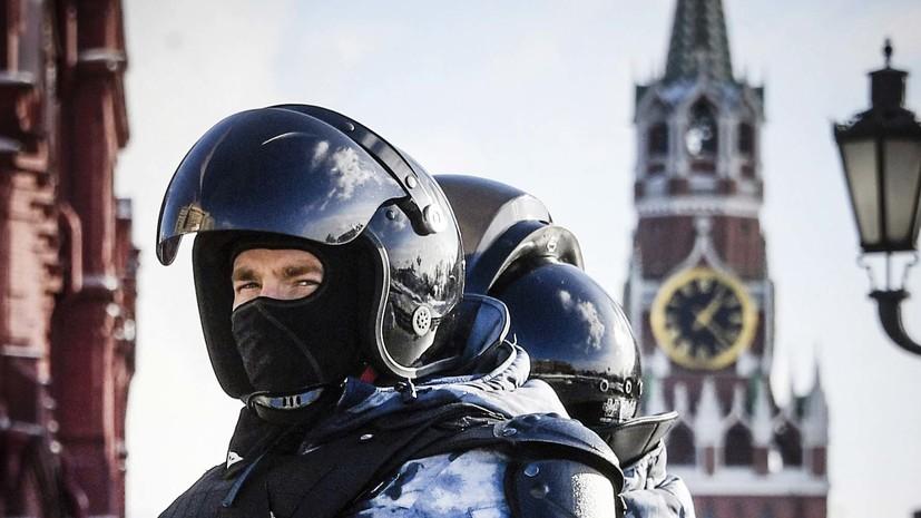 «Руководствуйтесь здравым смыслом»: россиян предупредили об ответственности за участие в несанкционированных акциях
