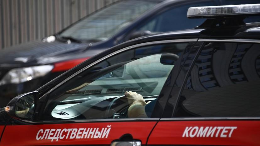 В Подмосковье возбудили дело по факту гибели пяти рабочих