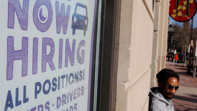 Трудовые изгои: почему всё больше американцев надолго теряют работу