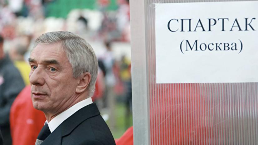 «Тамбов» уволил Георгия Ярцева с поста вице-президента клуба