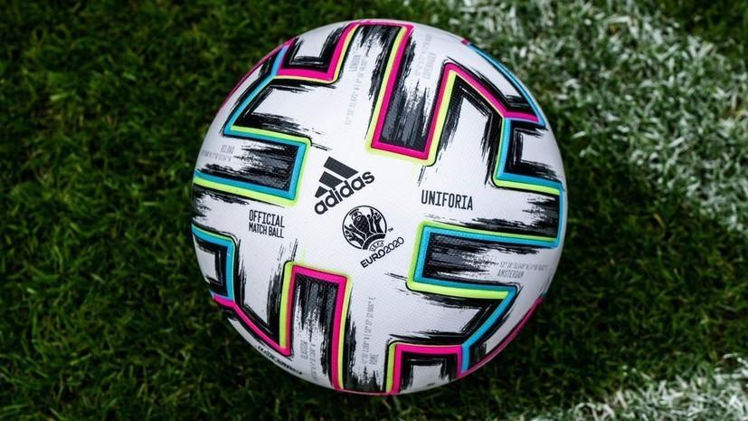 Мяч: Санкт-Петербург был готов принять матчи Евро-2020 в прошлом году