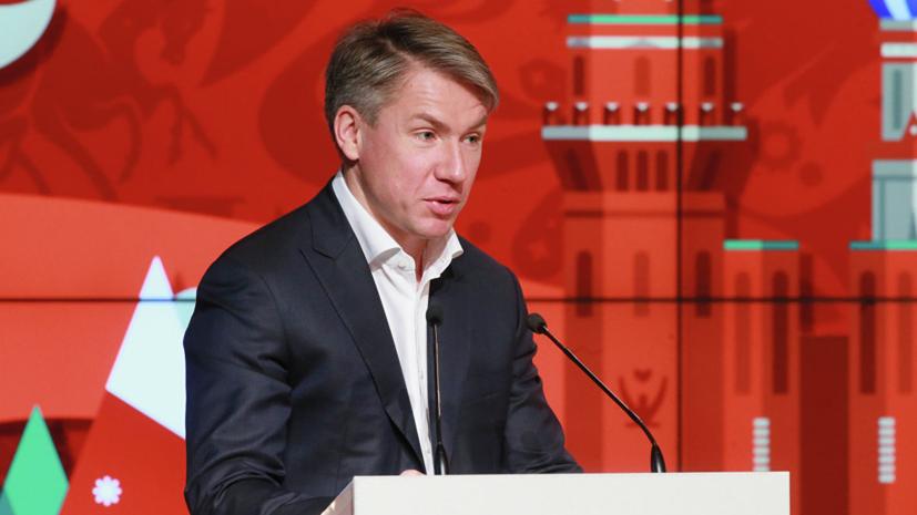 Сорокин заявил, что в России рассчитывают на максимальную заполненность арен на Евро-2020
