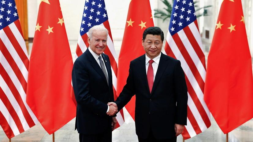Байден оценил разговор с Си Цзиньпином