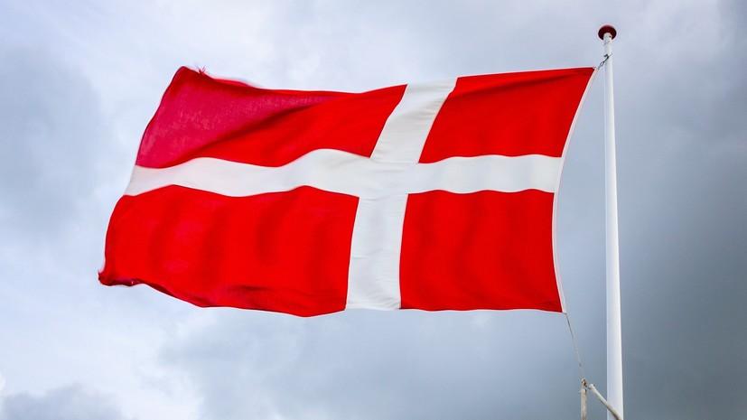 В Дании прошла контртеррористическая операция