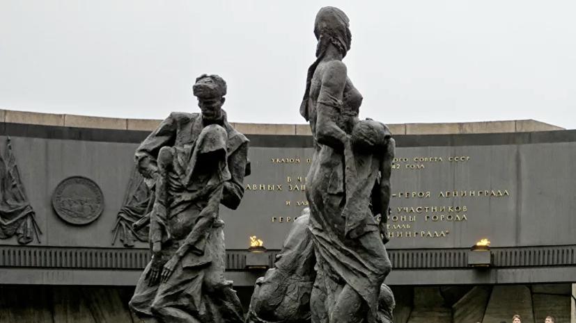 Монумент героическим защитникам Ленинграда  в январе посетили свыше 100 тысяч человек