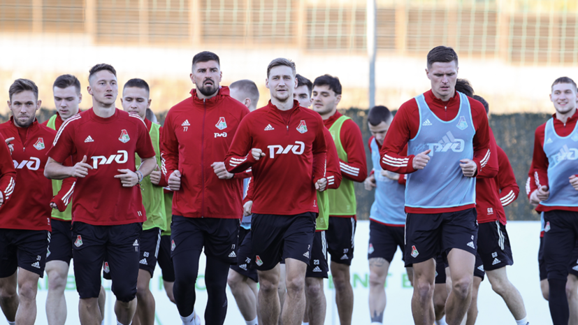 Экс-тренер сборной России назвал сильные и слабые стороны «Локомотива»