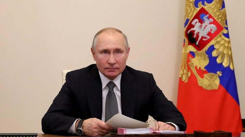 Путин выделил средства для выплат ветеранам в Севастополе