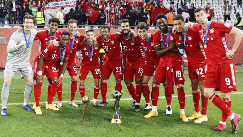 Трофей «Баварии», провал «Палмейраса» и голы Жиньяка: чем запомнился клубный ЧМ по футболу в Катаре