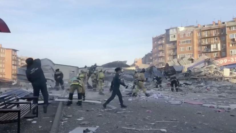 Более 100 человек работают на месте взрыва супермаркета во Владикавказе
