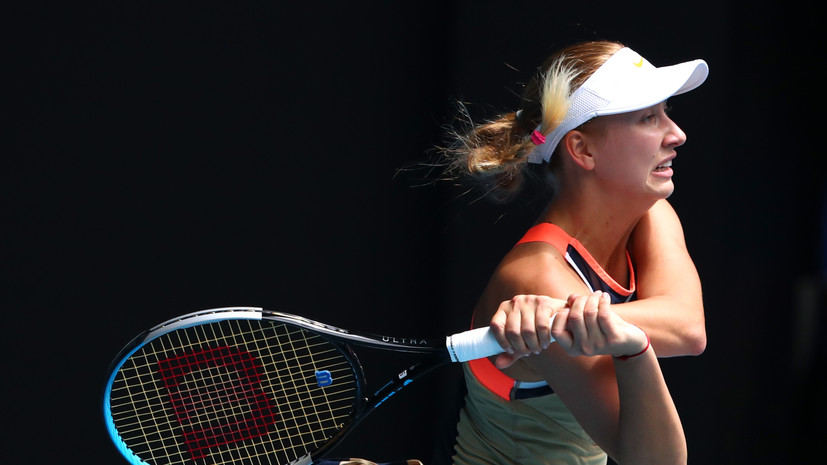 Потапова проиграла Серене Уильямс в третьем круге Australian Open