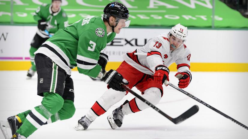 Две передачи Гурьянова не спасли Даллас от поражения в матче НХЛ с Каролиной