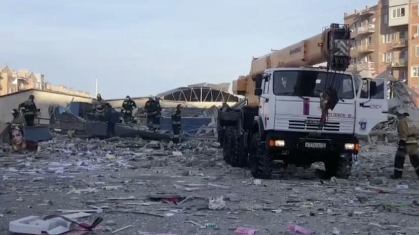 СК проводит проверку по факту взрыва в супермаркете во Владикавказе