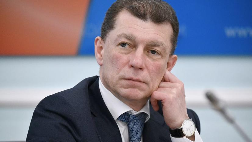 Максим Топилин освобождён от должности главы Пенсионного фонда